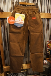 Cookman Chef Pants (「Chocolate」)